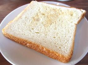 Cafe recette toast free2.jpg