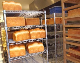 cetre the bakery shop bread01.jpg