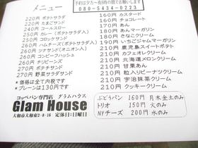 glam house menu1.jpg