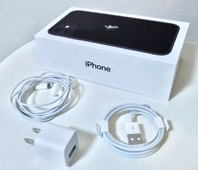 c iphone11  box3.jpg